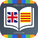 English to Catalan Dictionary by Beats Tech