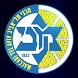 מכבי תל אביב Maccabi Tel Aviv by Maccabi Tel Aviv BC