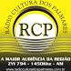 Rádio Cultura dos Palmares by Taaqui Desenvolvimento
