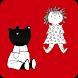 Jip en Janneke Spelen by Em. Querido's Kinderboeken Uitgeverij