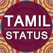 Tamil sms & Status Collection by Loard Ganesh Photos,Arati,Ganesh Wallpaper HD