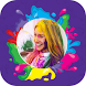 Holi Photo Frames 2018 by Photo Collage Editor!