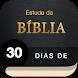 Estudo da Bíblia - Estude a Bíblia por assunto by iDailybread.org