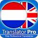 Dutch - English Translator ( Text to Speech )