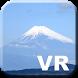 富士山 VR Gallery by Studio SakuRa FiRefly