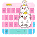 Cute Kitty Keyboard by Keyboard Tema Designer