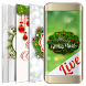 Christmas Live Wallpaper by Christmas Apps For Free