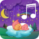 Lullabies Sounds-Relax Calm by Fitness Sounds