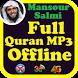 Mansour Salmi Quran MP3 Offline by Abyadapps