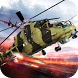 Heli World War Gunship Strike by Game Canvas