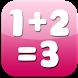 Freaking Math by Zinbooks