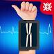 Wrist Surgery by DevBatch