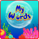 Bubble Words - Kids First Word