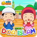 Doa Anak Muslim + Suara by Solite Kids