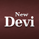 New Devi, Kingston Upon Thames by Brand Apps