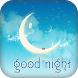 Good Night Love Images 2017 by Frozen Jack