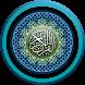 TvQuran - تي في قران by ChildApp