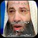 محاضرات الشيخ محمد حسان جزء6 by Dev.abdo