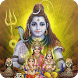 Lord Shiva HD Live Wallpaper by iDroid Software Inc