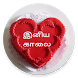 Tamil Morning, Night Images by Pugazhendi E