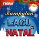 Kumpulan Lagu Natal Terbaru by kiddo worship dev