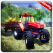 Grand Farm Tractor Transporter Simulator 2018 by Highways Games