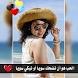 تعديل الصور كتابة بالخط العربي by Apps For Arabs