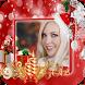 Christmas Photo Frames by Diamond Square Art