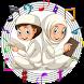 Çocuk ilahileri by OyunGelistir