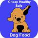 Dog Food by jomark3