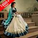 Bridal Lehenga Designs by Latest Photo Suit Design