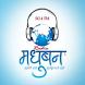 Radio Madhuban by devdatt bhatt