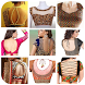 Blouse Cutting Design by Sapling Apps