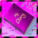 Personal Diary with password by alex-dev