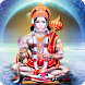 Hanuman Chalisa Audio by Angel Apps Dev