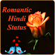 Romantic Hindi Status by hindi apps studio