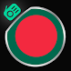 Bangladesh Radio World by WorldRadioNews