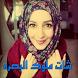شات ملوك البصرة by BB6N