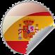 تعلم اللغة الاسبانية بسهولة by hafssa dev