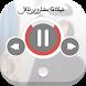 شيلات مشاري بن نافل by Plintas Audio