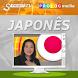 JAPONÊS - SPEAKIT! (d) by Speakit.TV