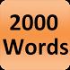 2000 كلمة انكليزية (المستعملة) by www.turkishandroid.com
