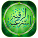 Ruqyah Charia by ZoRRo Apps