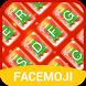 Merry Christmas Wallpaper & Emoji Keyboard Theme by freethemekeyboard