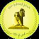 Nw3ya Academy by Mohammed . Ashraf ElSaed