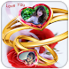 Lovely Ring Photo Frames by New Releases Apps