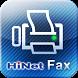 HiNetFax by HiNet