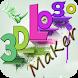 Logo maker 3D by Marry Gold