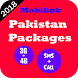 All Mobilink Packages Pk by Iqra Tech