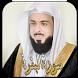 سورة البقرة بصوت خالد الجليل by BZ apps